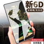 小米mix2钢化膜Mix2s全屏覆盖米6手机玻璃小米6x保护贴膜六无白边