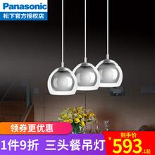 松下餐吊灯三头现代简约餐厅灯具创意个性家用饭厅吧台玻璃餐吊灯