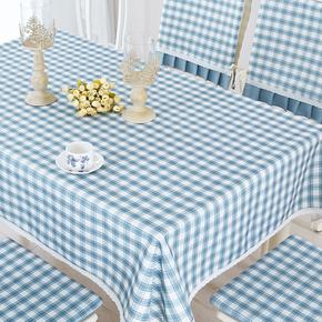 方凳套小凳子套凳罩餐椅布艺套装餐椅子套防油家用长方形桌布防水