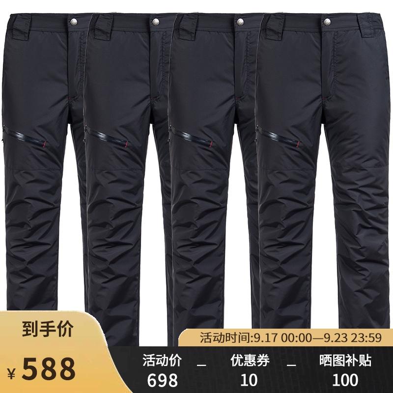 2019冬季新款男士羽绒裤外穿高腰可脱卸加厚棉裤运动休闲长裤子潮