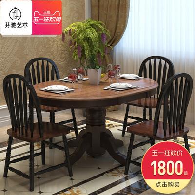 芬驰 美式乡村餐桌实木大圆桌大小户型餐桌地中海可伸缩实木餐桌包邮