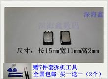 E75 E65 E50 喇叭 扬声器 E52 适用于 诺基亚手机 N96图片