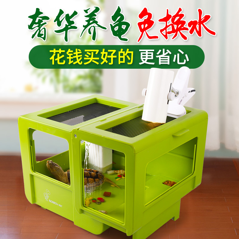 豪华别墅乌龟缸带晒台大型养乌龟的专用缸水陆缸巴西饲养箱生态盆