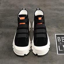 韩版 短靴 百搭网红同款 马丁靴男中帮潮流英伦一脚蹬马丁鞋 春季新款