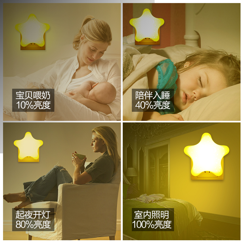 小夜灯泡插电喂奶遥控夜光插座节能婴儿卧室床头睡眠小灯护眼台灯