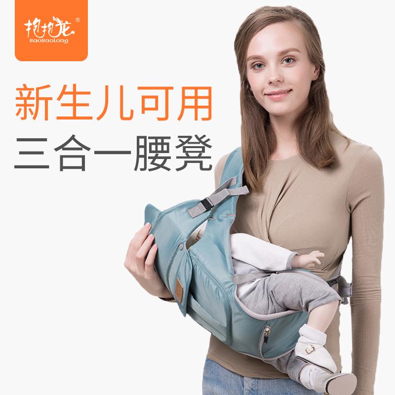 四季通用多功能背带腰凳前抱式初生新生儿抱娃神器横抱婴儿抱抱托