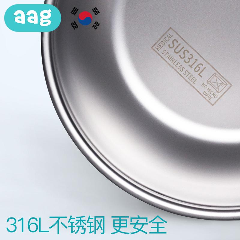 aag宝宝注水保温碗婴儿吃饭碗勺套装辅食碗316防摔儿童餐具吸盘碗