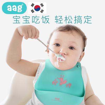 韩国aag宝宝吃饭围兜儿童硅胶饭兜 婴儿防水围嘴婴幼儿口水兜免洗