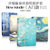 kindle入门款 轻薄皮套 new 亚马逊kindle499 kindle?;ぬ? /></a></dt>