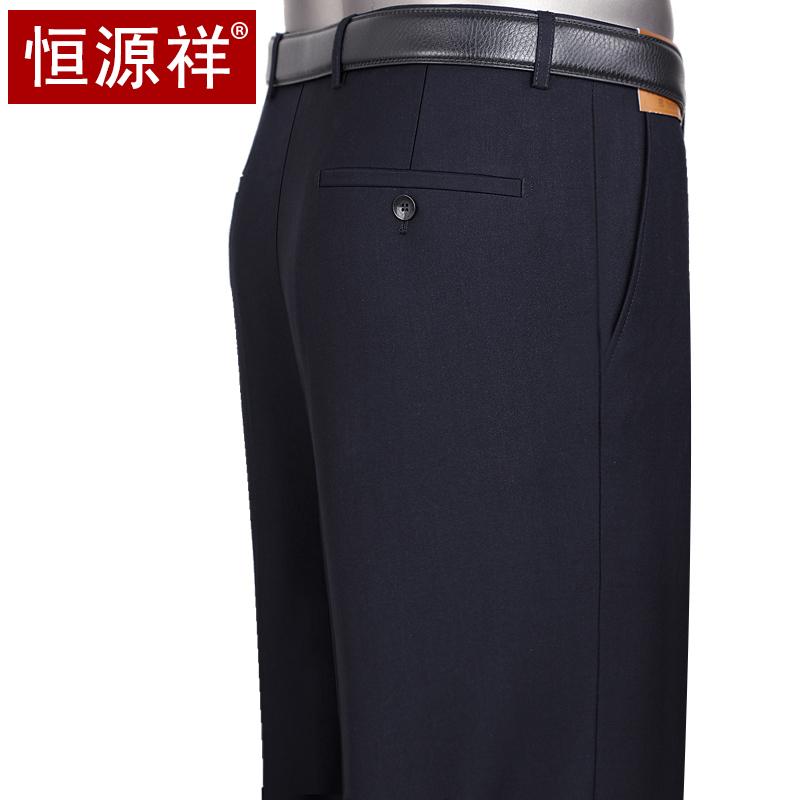 男士恒源祥西裤