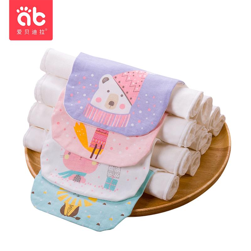 爱贝迪拉宝宝纯棉吸汗巾婴儿童隔汗巾大号幼儿园小孩垫背毛巾全棉