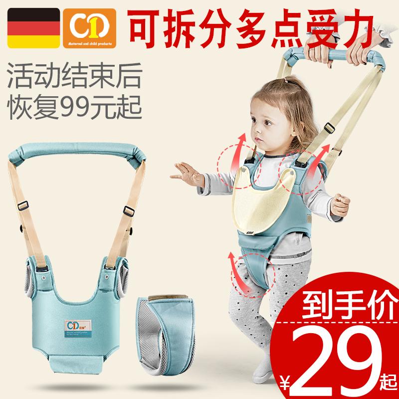 婴幼儿学步带