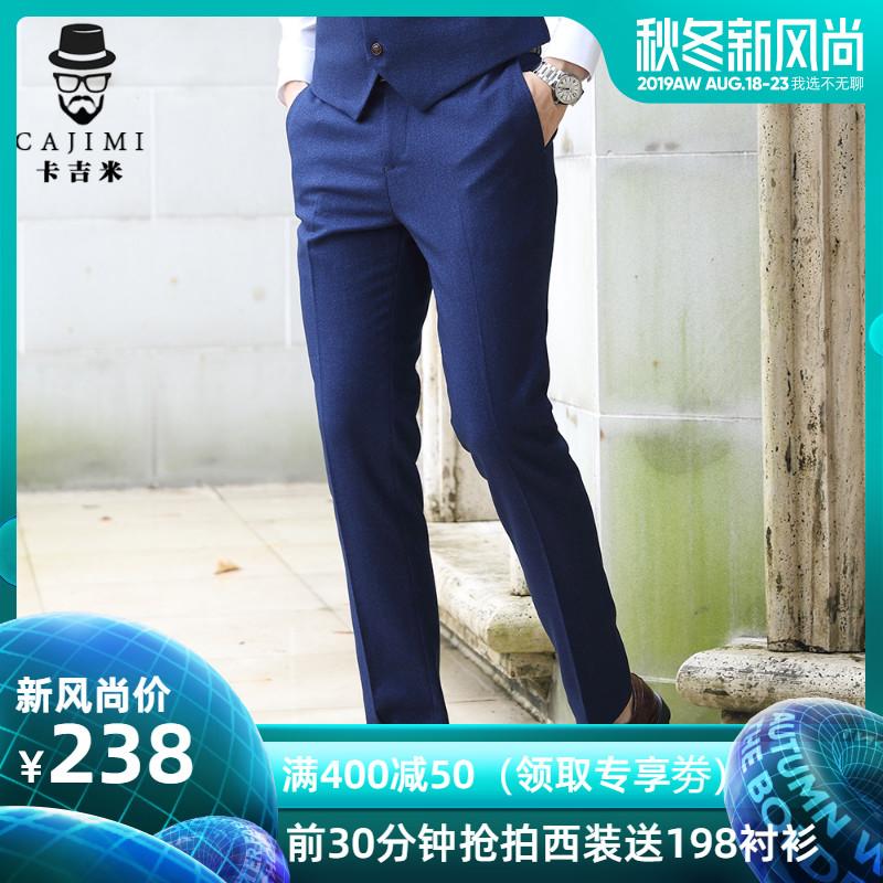 Брючные костюмы / Классические брюки Артикул 565980297633