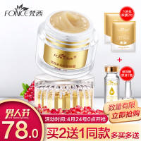 Vatican to dark circles eye cream eye bags dry lines anti wrinkle eye care fade fine lines lifting firming moisturizing