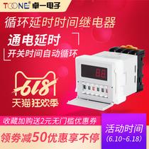 时间控制器开关12VDC24220AC380数显时间继电器交流1ZDH48S