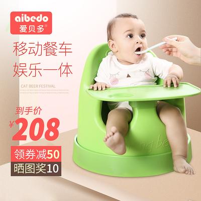 宝宝餐椅子宜家用多功能可折叠便携式吃饭婴儿坐椅婴幼儿童餐座椅