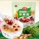 天亨连藕粉早餐冲饮小袋装杭州西湖特产水果莲藕粉羹食品速食