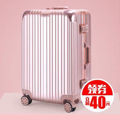 行李箱女韩版24寸小清新男20寸密码箱子28寸旅行箱包万向轮拉杆箱