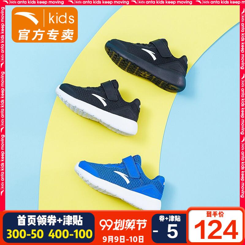 安踏儿童运动鞋男童女小童鞋2019春秋季新款官网幼儿园鞋子跑步鞋