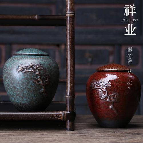 中式粗陶茶叶罐浮雕迎客松创意手工陶瓷储茶器普洱密封窑变密封罐
