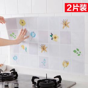 大号厨房防油贴纸吸油烟机耐高温灶台贴铝箔隔油墙贴纸