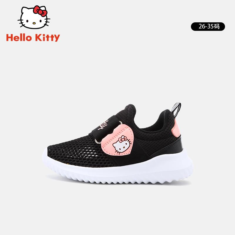 HelloKitty童鞋女童运动鞋2019春夏新款女孩单网休闲鞋透气跑步鞋