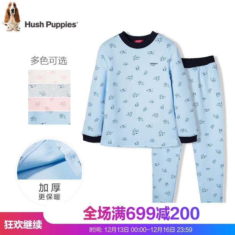 暇步士童装儿童睡衣睡裤2018冬季新款男童女童加厚中大童内衣套装