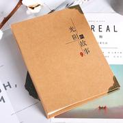 相册影集本插页式5寸6寸7寸200张 复古文艺送女朋友创意收藏礼物