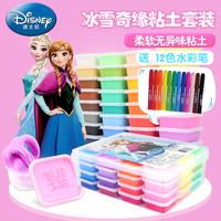 迪士尼超轻粘土24色36色安全手工橡皮泥纸黏土太空彩泥玩具套装