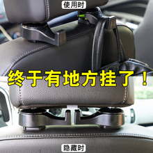 Car seat back hidden multi-function hook car interiors rear seat back creative car small hook