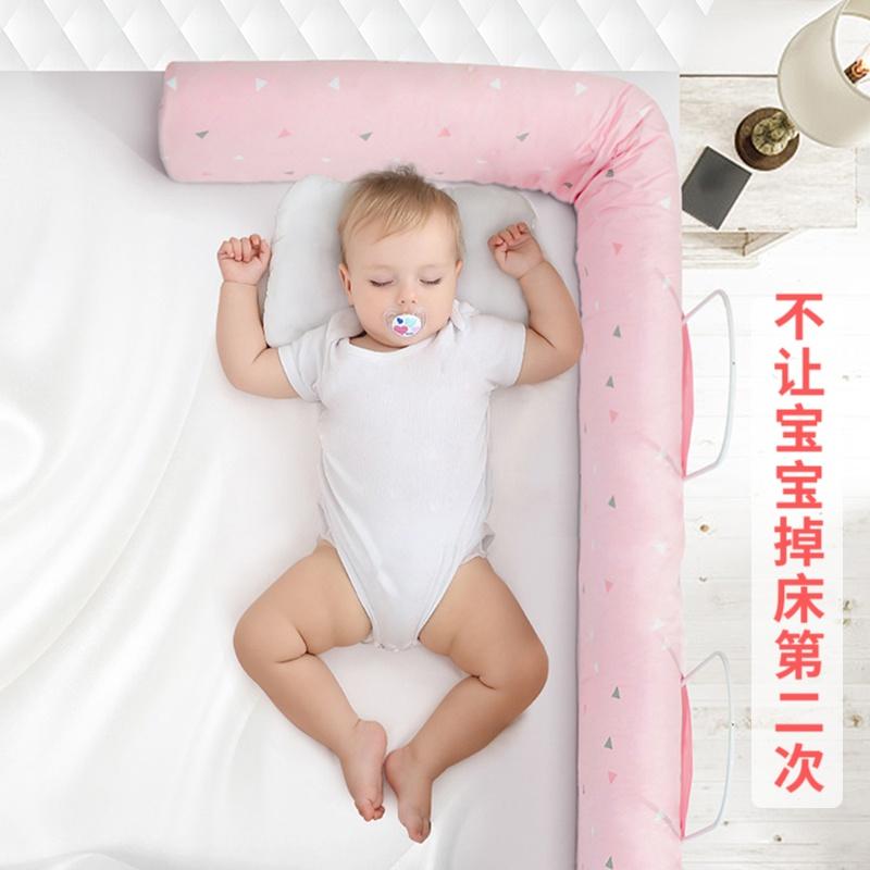 床围栏婴儿防摔床护栏床边上软.