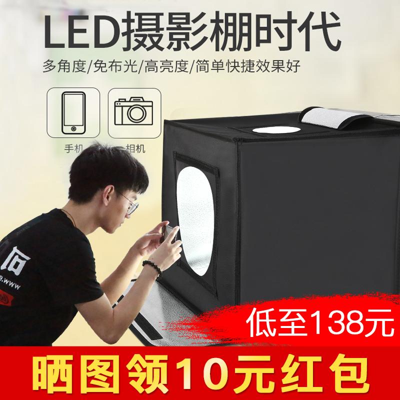 LED40CM小型摄影棚迷你拍摄灯套装折叠产品拍照补光柔光箱白底图道具淘宝拍照静物珠宝饰品微型简易拍摄套台