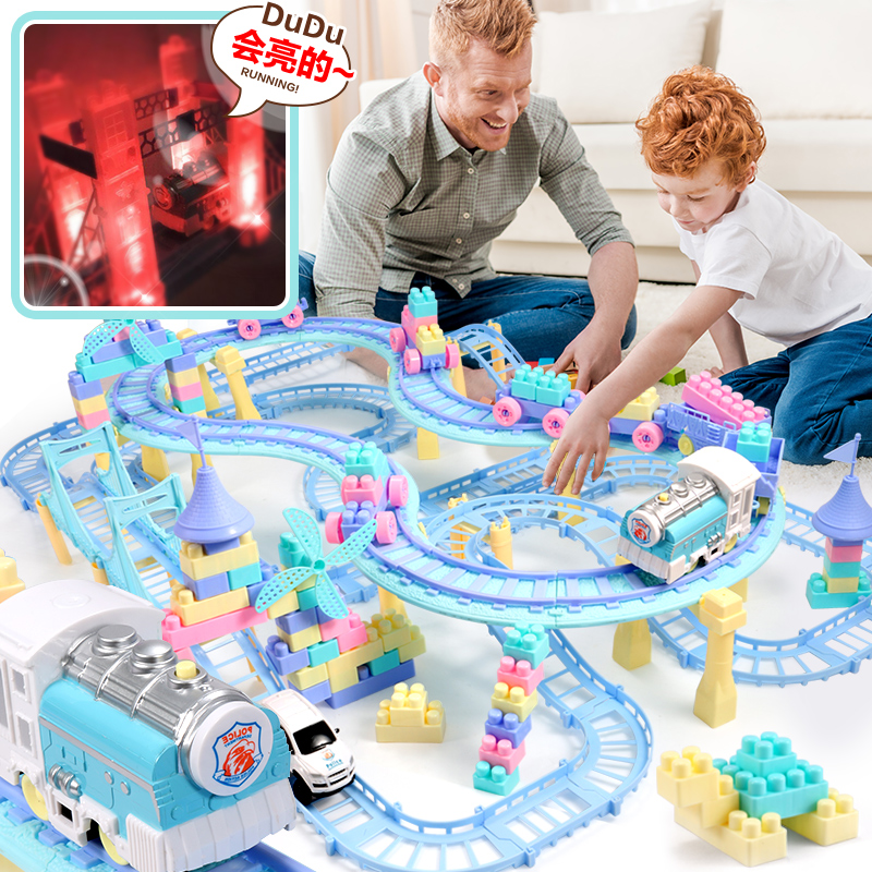 Kids Trauma Little Train Toy Set Track Cars 3-4-6 Years Old