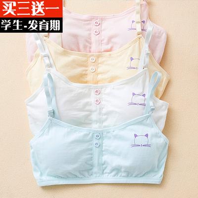 少女文胸发育期内衣中学生纯棉吊带小背心女孩无钢圈胸衣夏季薄款