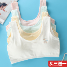 Student underwear bra development period junior high school students cotton tube top middle school student girl sports vest 14-16 years old