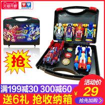 爆裂飞车3玩具套装正版4代男孩暴力爆烈晶片变形2疾影风御星神1