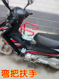 Front child seat curved beam motorcycle front baby seat kun motorcycle front safety seat