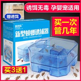 蟑螂药家用无毒厨房强力克星一窝端盒子神器灭杀蟑螂屋蟑螂捕捉器图片