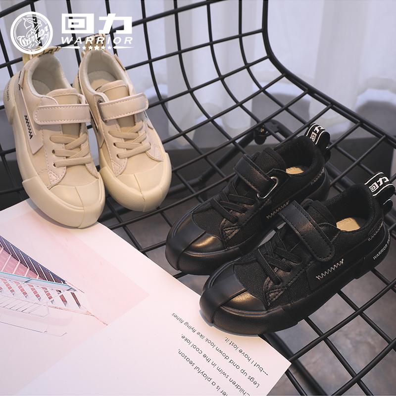 回力童鞋儿童帆布鞋女童鞋子2019秋新款男童时尚中大童宝宝鞋板鞋