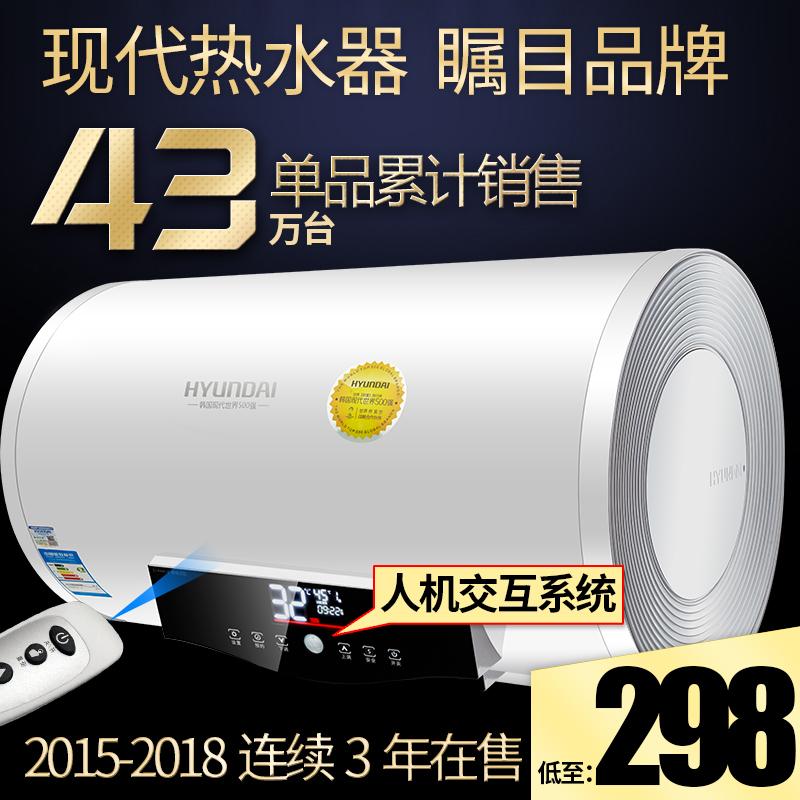 储水式电热水器60升