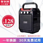 愛歌 S15無線藍牙音箱迷你便攜式u盤戶外插卡小音響低音炮播放器
