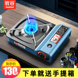 Iwatani portable gas stove Casca magnetic gas stove home wild outdoor stove fire boiler