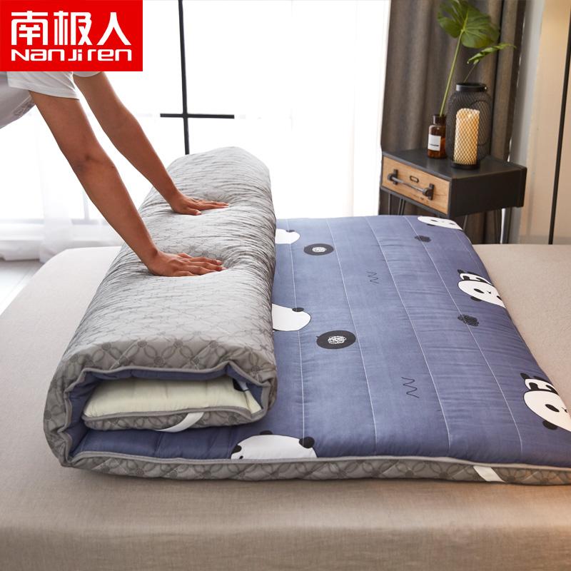南极人海绵床垫子家用1.8m床2米双人垫被1.5单人学生宿舍床褥垫子