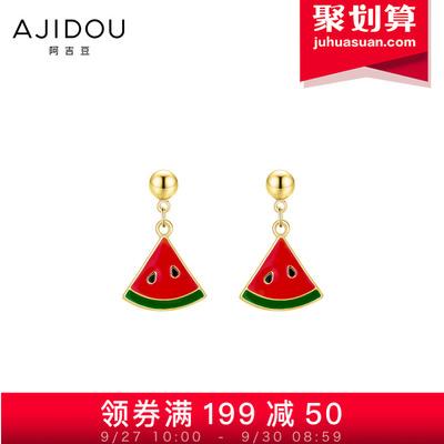 AJIDOU/阿吉豆耳环女 气质   甜美可爱耳饰  红色小西瓜耳环
