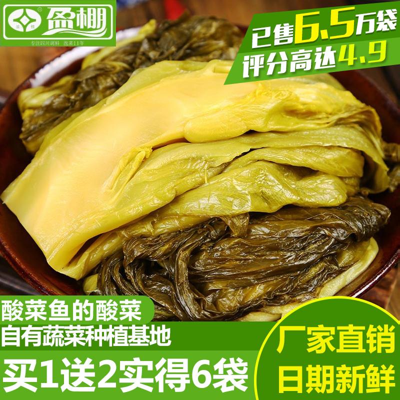 四川老坛泡青菜酸菜