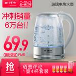 时物 SG-EK-0001玻璃电热水壶家用烧水壶不锈钢304大容量自动断电