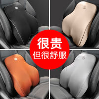 Car waist belt memory foam backrest seat lumbar pillow driver car with four seasons back cushion lumbar cushion head pillow set