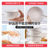 4-10 people dish set ceramic Nordic net red tableware soup bowl plate ins set household face tableware set