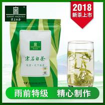 正宗特级头采明前白茶绿茶安吉250g安吉白茶礼盒新茶上市2018