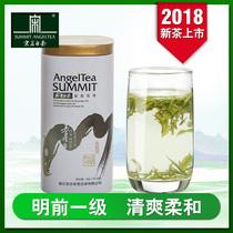 宋茗白茶安吉白茶2018新茶明前一级春茶安且吉兮绿茶50g茶叶包邮